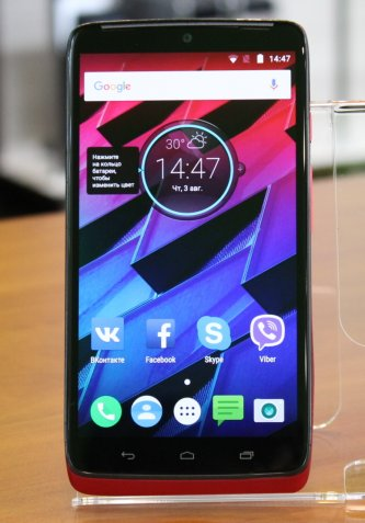 Motorola Droid Turbo XT1254 Red 32Gb